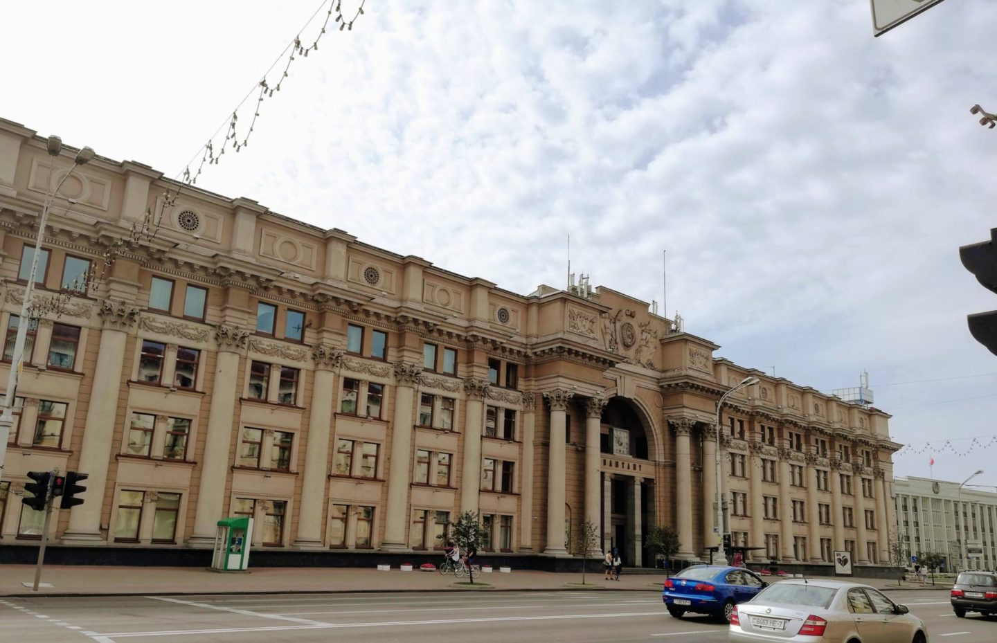 Minsk. What to see